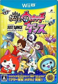 Portada oficial de Yo-Kai Watch Dance: Just Dance Special Version para Wii U
