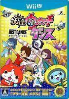 Portada oficial de de Yo-Kai Watch Dance: Just Dance Special Version para Wii U