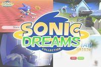 Portada oficial de Sonic Dreams Collection para PC