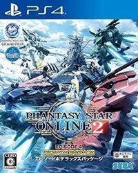 Portada oficial de Phantasy Star Online 2 para PS4