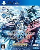 Portada oficial de de Phantasy Star Online 2 para PS4