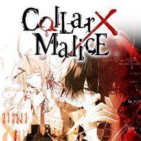 Portada oficial de Collar × Malice PSN para PSVITA