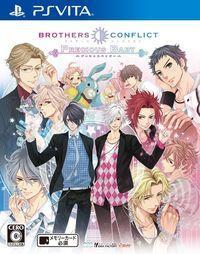 Portada oficial de Brothers Conflict: Precious Baby para PSVITA