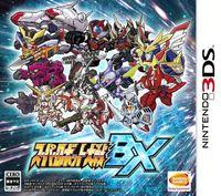 Portada oficial de Super Robot Taisen BX para Nintendo 3DS