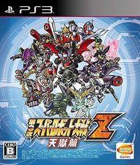 Portada oficial de Dai-3-Ji Super Robot Taisen Z Tengoku-hen para PS3