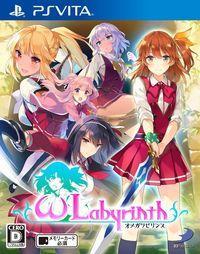 Portada oficial de Omega Labyrinth para PSVITA