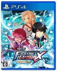 Portada oficial de Dengeki Bunko: Fighting Climax Ignition para PS4