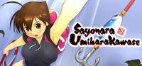 Portada oficial de Sayonara Umihara Kawase para PC
