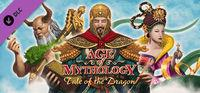 Portada oficial de Age of Mythology: Tale of the Dragon para PC