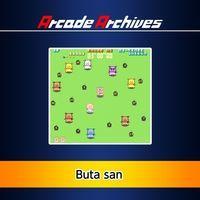 Portada oficial de Arcade Archives: Buta-San para PS4
