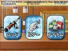 Portada oficial de de Family Fishing eShop para Nintendo 3DS