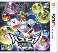 Portada oficial de Puzzle & Dragons X para Nintendo 3DS