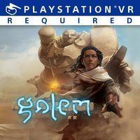 Portada oficial de Golem para PS4