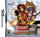 Portada oficial de de Dynasty Warriors DS: Fighter's Battle para NDS