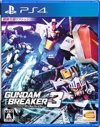 Portada oficial de Gundam Breaker 3 para PS4