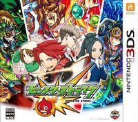 Portada oficial de Monster Strike para Nintendo 3DS
