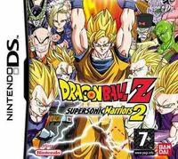 Portada oficial de Dragon Ball Z Super Sonic Warriors 2 para NDS
