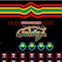 Portada oficial de Arcade Game Series: Galaga para PS4