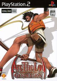 Portada oficial de Arc The Lad Generation para PS2