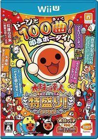 Portada oficial de Taiko no Tatsujin: Tokumori! para Wii U