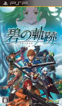 Portada oficial de The Legend of Heroes VII: Ao no Kiseki para PSP