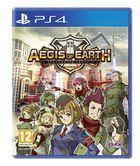 Portada oficial de de Aegis of Earth: Protonovus Assault para PS4