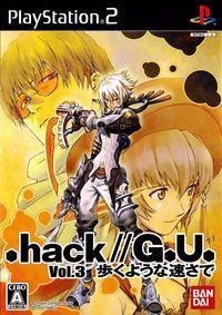 Portada oficial de Hack Vol 3 para PS2