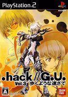 Portada oficial de de Hack Vol 3 para PS2