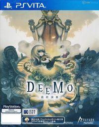 Portada oficial de Deemo: Last Recital para PSVITA