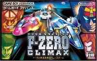 Portada oficial de F-Zero Climax para Game Boy Advance