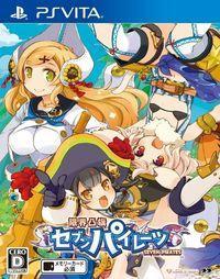 Portada oficial de Genkai Tokki: Seven Pirates para PSVITA