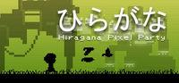 Portada oficial de Hiragana Pixel Party para PC