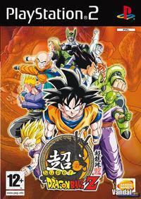 Portada oficial de Super Dragon Ball Z para PS2