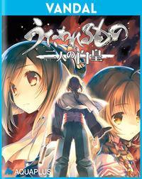 Portada oficial de Utawarerumono: The Two Hakuoros para PS4