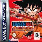 Portada oficial de de Dragon Ball: Advance Adventure para Game Boy Advance