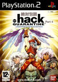 Portada oficial de Hack Vol 4 para PS2