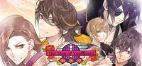 Portada oficial de The Men of Yoshiwara: Ohgiya para PC