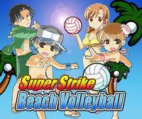 Portada oficial de Super Strike Beach Volleyball eShop para Nintendo 3DS