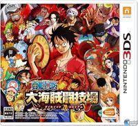 Portada oficial de One Piece: Great Pirate Colosseum para Nintendo 3DS