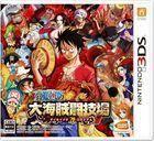 Portada oficial de de One Piece: Great Pirate Colosseum para Nintendo 3DS