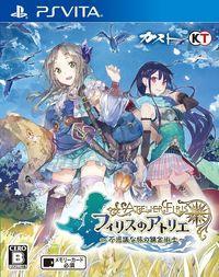 Portada oficial de Atelier Firis: The Alchemist and the Mysterious Journey PSN para PSVITA