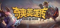 Portada oficial de Chio Hero para PC
