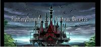 Portada oficial de FantasyDynasty: Le château DERETIC para PC