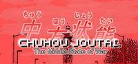 Portada oficial de Chuhou Joutai para PC