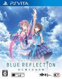 Portada oficial de Blue Reflection: Sword of the Girl Who Dances in Illusions para PSVITA