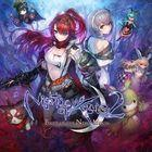 Portada oficial de de Nights of Azure 2: Bride of the New Moon para PS4