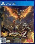 Portada oficial de de Monster Hunter Frontier Z para PS4