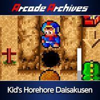 Portada oficial de Arcade Archives Kid's Horehore Daisakusen para PS4