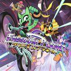 Portada oficial de de Freedom Planet para PS4