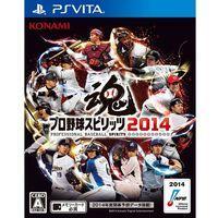 Portada oficial de Pro Yakyuu Spirits 2014 para PSVITA